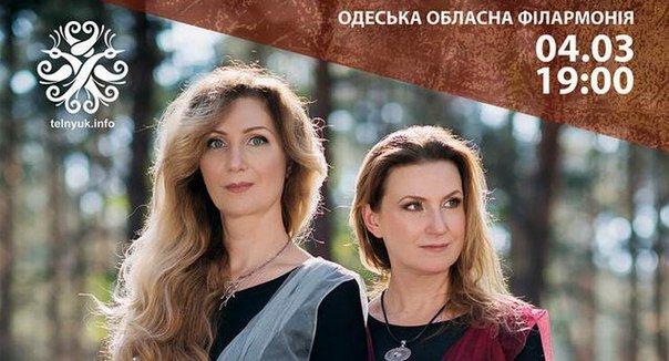 Да будет музыка! Топ-5 сегодняшних концертов в Одессе (ФОТО, ВИДЕО) (фото) - фото 1