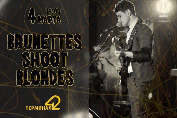 Да будет музыка! Топ-5 сегодняшних концертов в Одессе (ФОТО, ВИДЕО) (фото) - фото 2