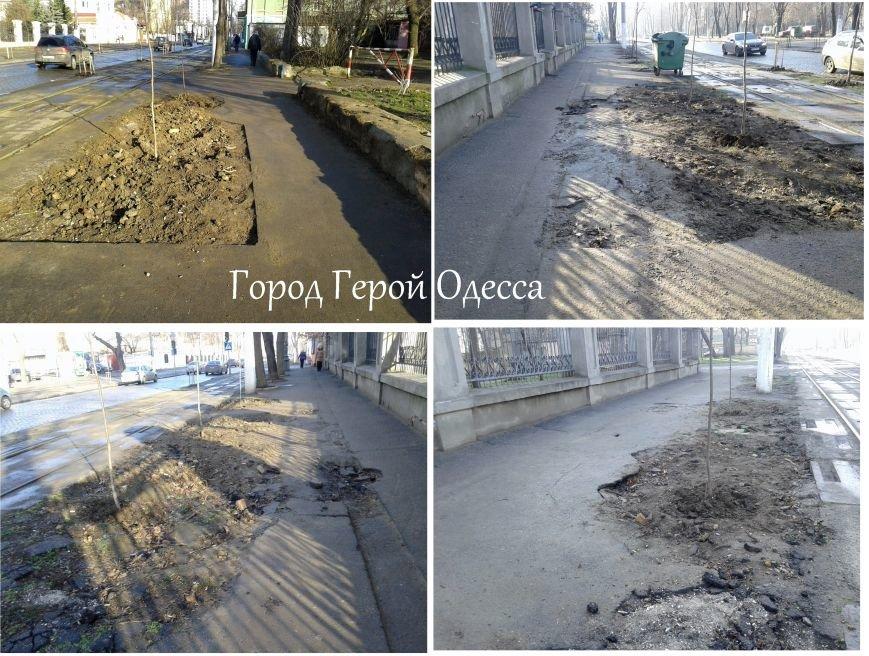 Французский бульвар, который мы потеряли: как выглядит улица сейчас (ФОТО) (фото) - фото 1