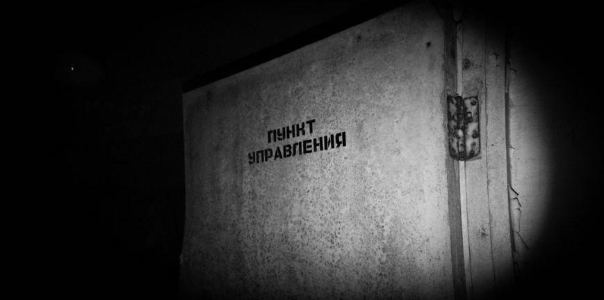 Ульяновские диггеры побывали в убежище завода