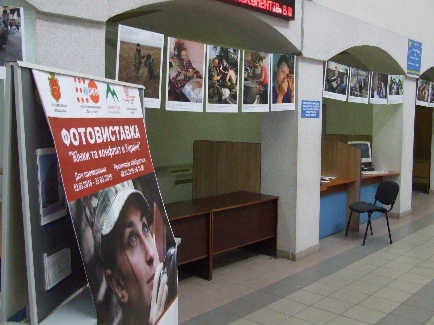 Белоцерковская фотовыставка «Женщины и конфликт в Украине» (фото) (фото) - фото 15