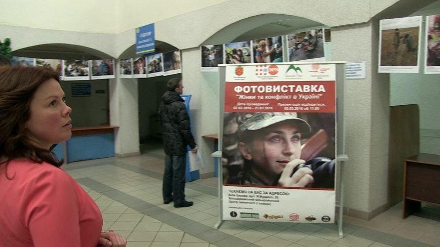 Белоцерковская фотовыставка «Женщины и конфликт в Украине» (фото) (фото) - фото 8