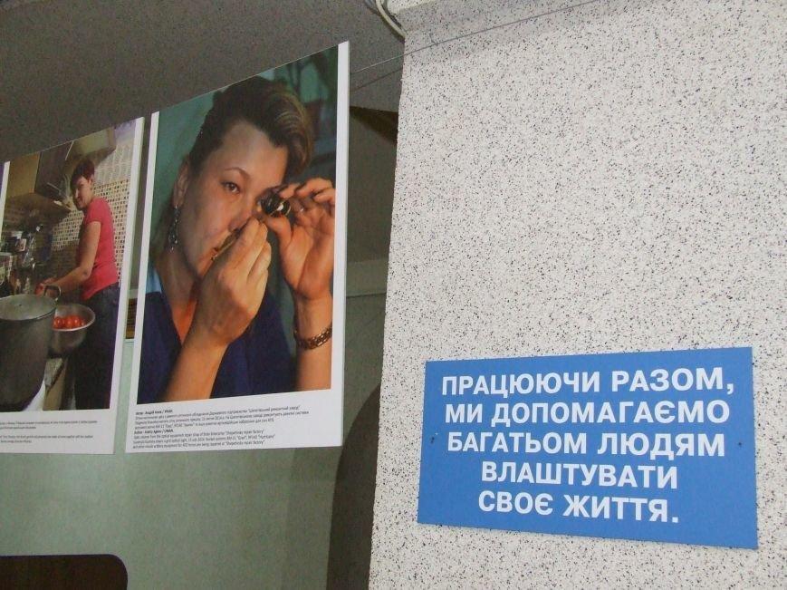 Белоцерковская фотовыставка «Женщины и конфликт в Украине» (фото) (фото) - фото 12