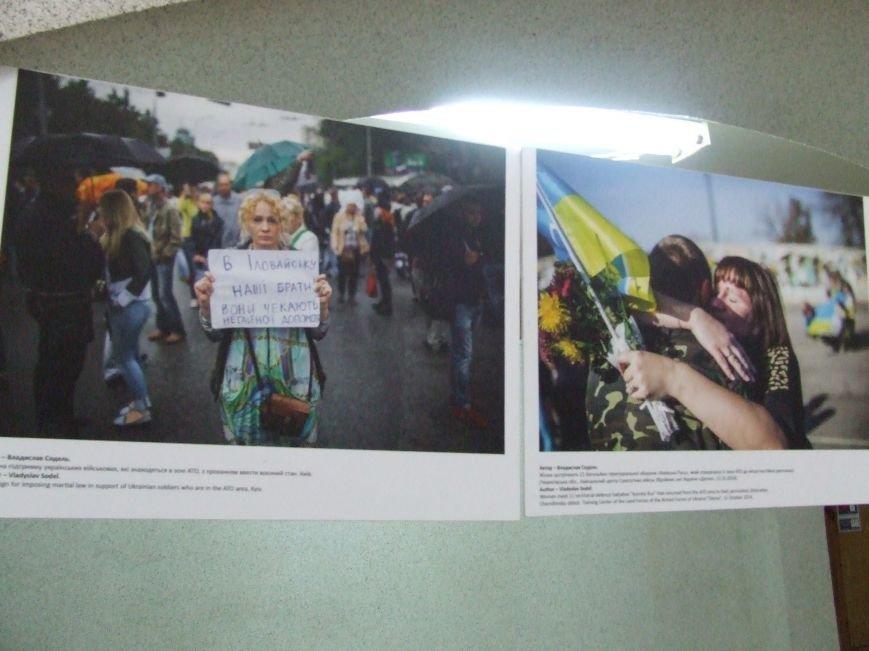 Белоцерковская фотовыставка «Женщины и конфликт в Украине» (фото) (фото) - фото 13