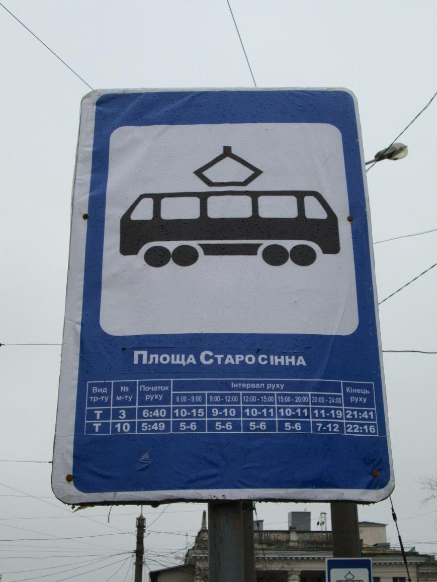 659f2ccaabc35410082dfea333bc4eee Ломать не строить: Старосенную площадь в Одессе перекопали совсем