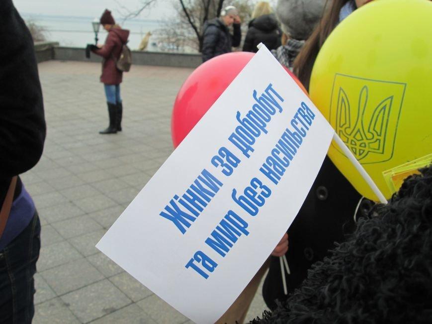 45eaa783f137e232aa9f835bb9dd0fe9 Одесситки выступили против насилия