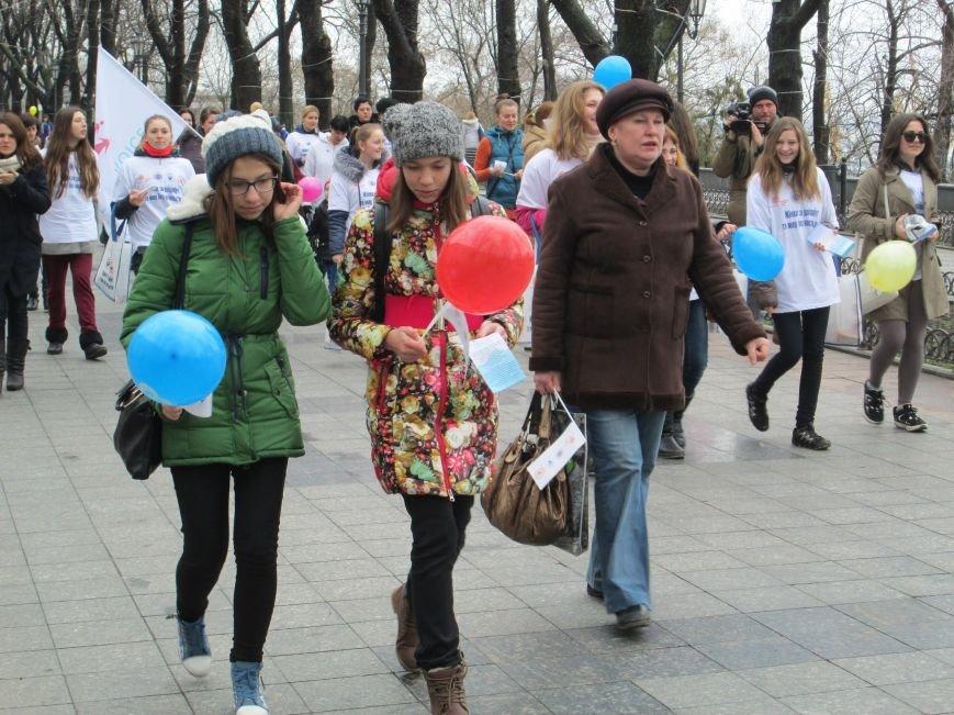 4880edbec3acdbe9a30424b291c2a477 Одесситки выступили против насилия