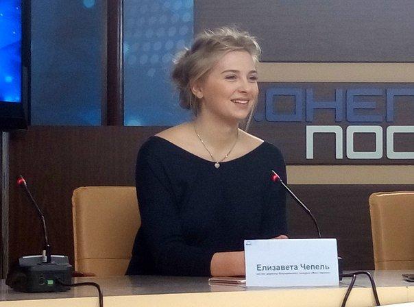 В Днепропетровске пройдет кастинг на