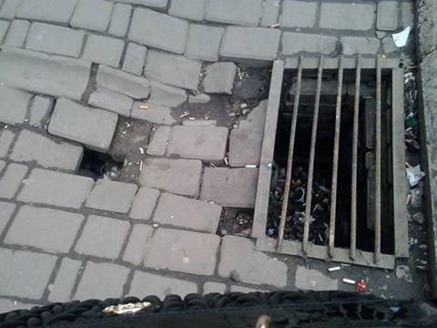 На Привокзальній площі провалюється тротуар (ФОТОФАКТ), фото-1