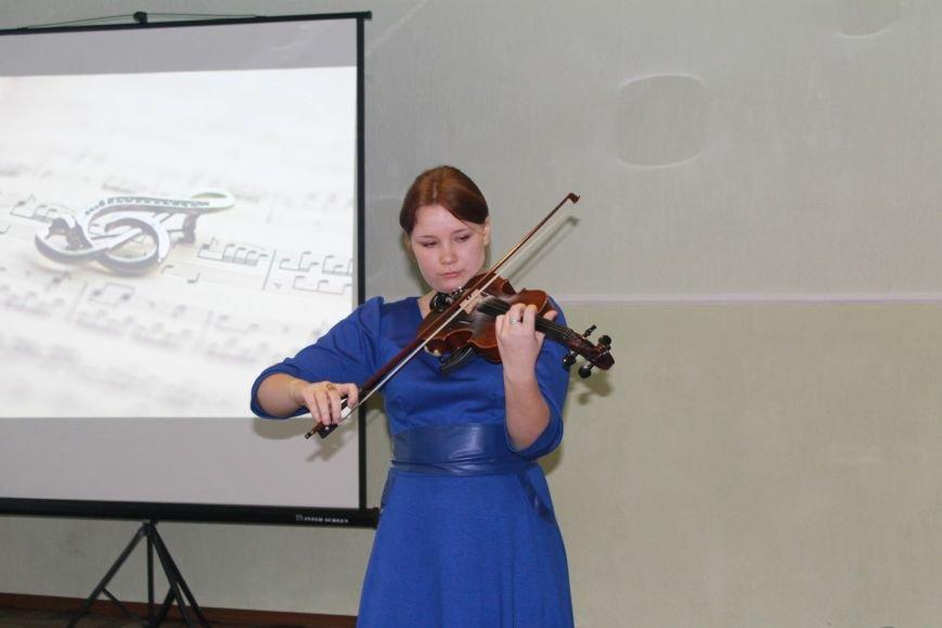 В Добропольской музыкальной школе состоялось открытие восстановленного актового зала, фото-21