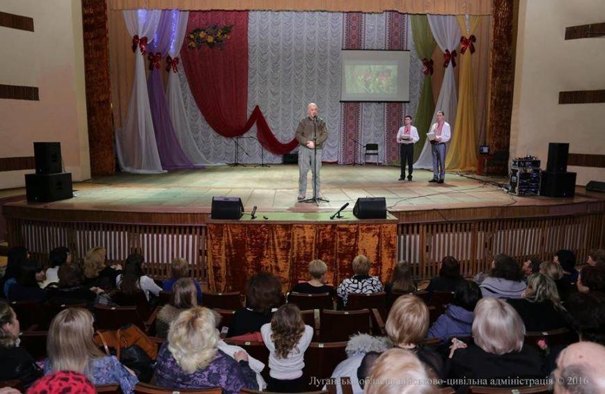 Губернатор Луганщины поздравил женщин с Международным праздником (ФОТО), фото-5
