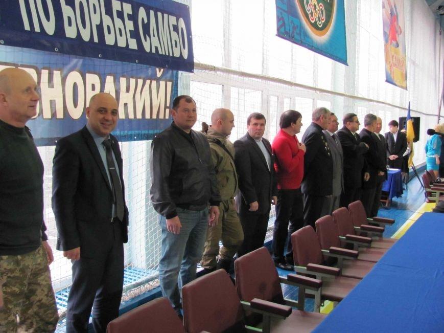 Самооборона Кривбасса поддерживает спорт в Кривом Роге. Открытие городского чемпионата по самбо