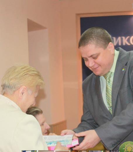 В Саксаганском районе поздравили с 8 марта прекрасных криворожанок, имеющих почетное звание Украины «Мать-героиня» (ФОТО) (фото) - фото 2