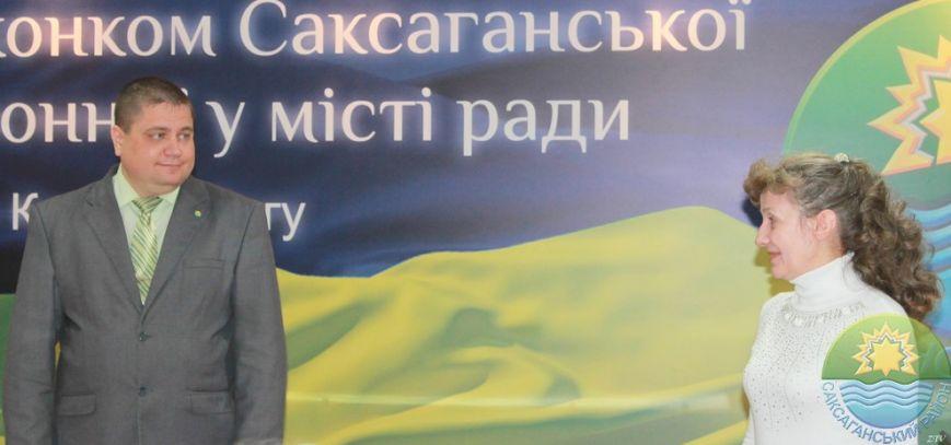 В Саксаганском районе поздравили с 8 марта прекрасных криворожанок, имеющих почетное звание Украины «Мать-героиня» (ФОТО) (фото) - фото 4