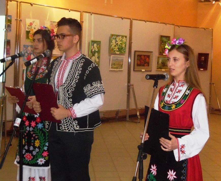 Дни болгарской культуры в Бердянске завершились праздничным концертом (фото) - фото 2