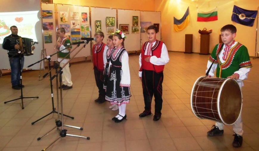 Дни болгарской культуры в Бердянске завершились праздничным концертом (фото) - фото 4