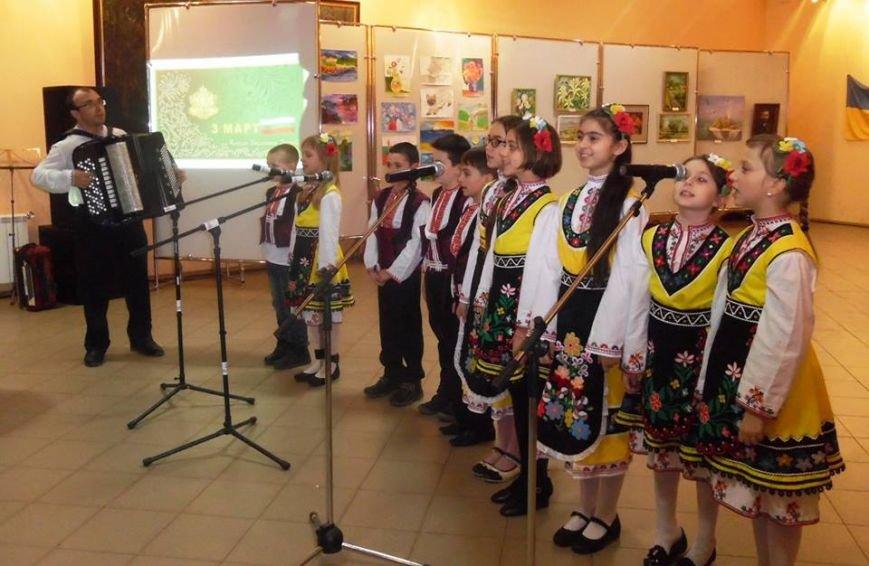 Дни болгарской культуры в Бердянске завершились праздничным концертом (фото) - фото 3
