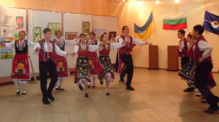 Дни болгарской культуры в Бердянске завершились праздничным концертом (фото) - фото 1