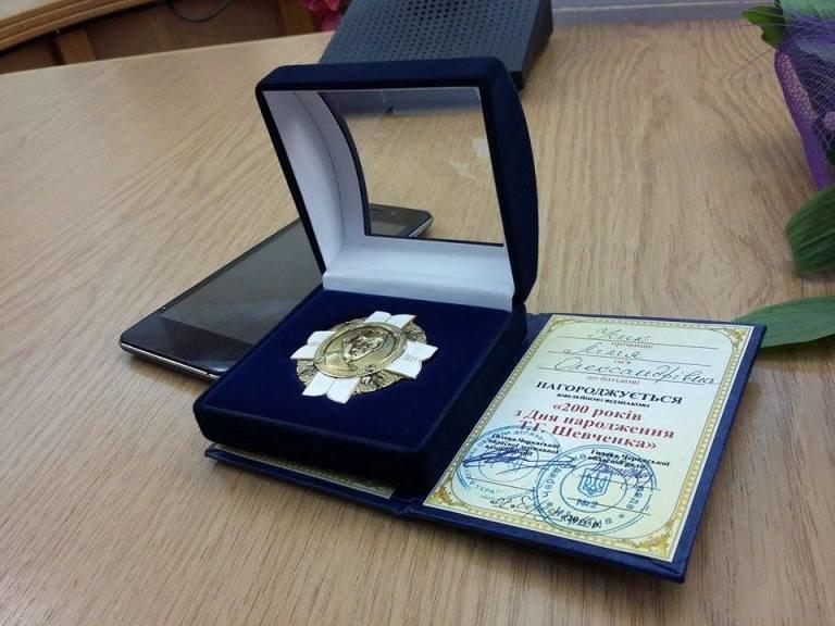 Черкащанки отримали державні нагороди (фото) - фото 1