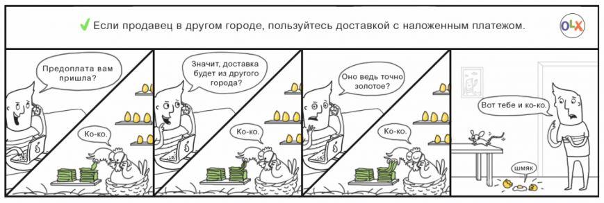 Ryaba_rus