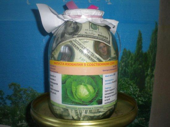 Яичница или половник: что подарить на 8 марта. Фотоподборка (фото) - фото 1