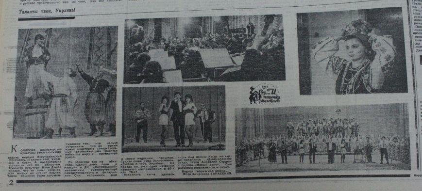 Пресса прошлых лет: запорожцы пьют спирулину, снимаются в «клубничке» и плачут о Сталине (фото) - фото 6