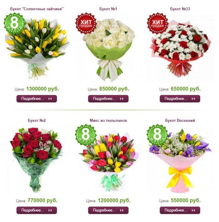 Покупаем цветы к 8 марта. Сколько стоят розы и тюльпаны в Новополоцке и Полоцке (фото) - фото 3