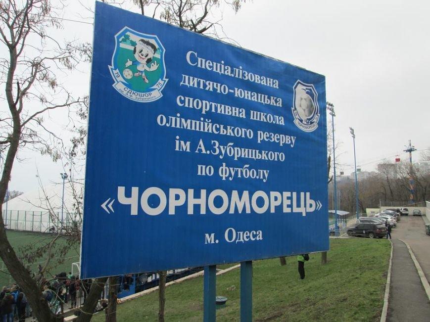 93c6551482bda38077dfffd32359c311 Одесские ультрас сразились с карпатскими в…футбол