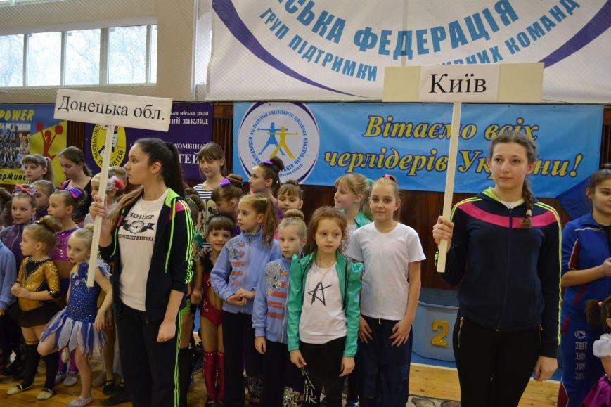 В Днепродзержинске проходит чемпионат Украины по черлидингу, фото-6