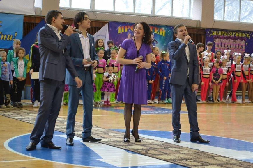 В Днепродзержинске проходит чемпионат Украины по черлидингу, фото-41