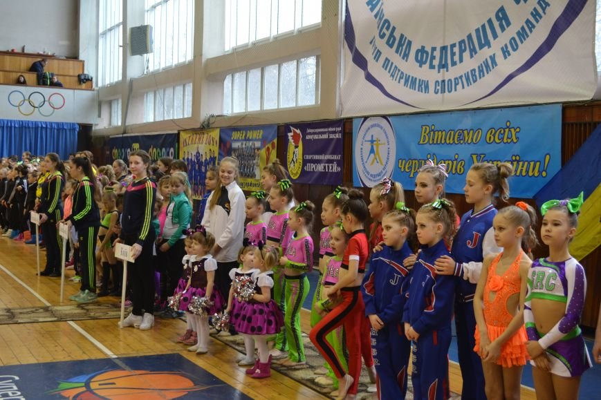 В Днепродзержинске проходит чемпионат Украины по черлидингу, фото-29