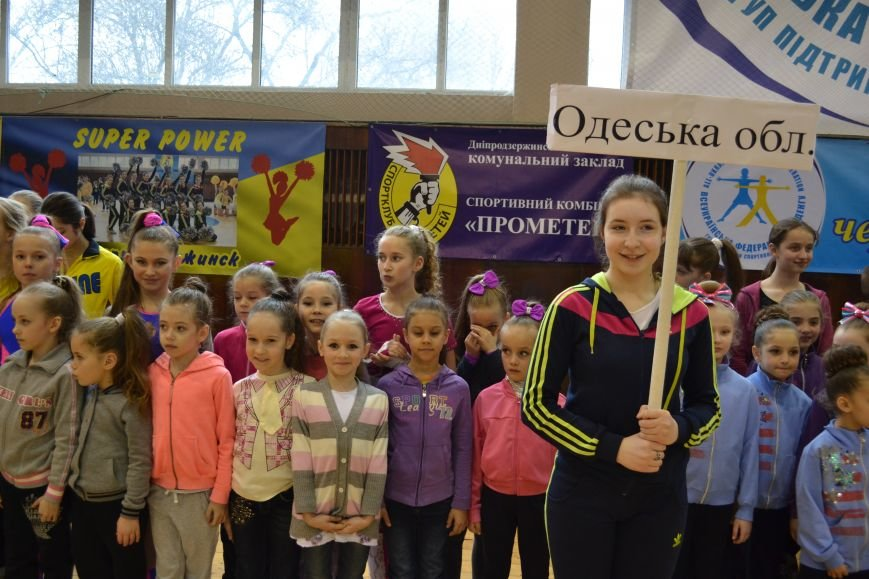 В Днепродзержинске проходит чемпионат Украины по черлидингу, фото-9