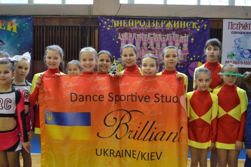 В Днепродзержинске проходит чемпионат Украины по черлидингу, фото-1