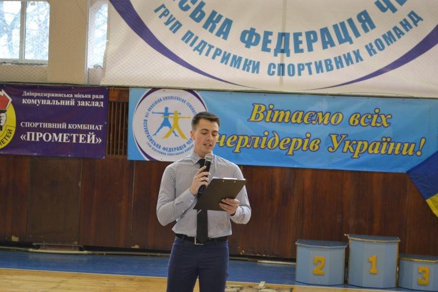 В Днепродзержинске проходит чемпионат Украины по черлидингу, фото-4