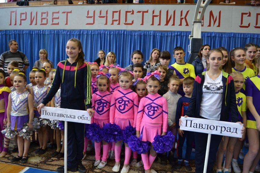 В Днепродзержинске проходит чемпионат Украины по черлидингу, фото-21
