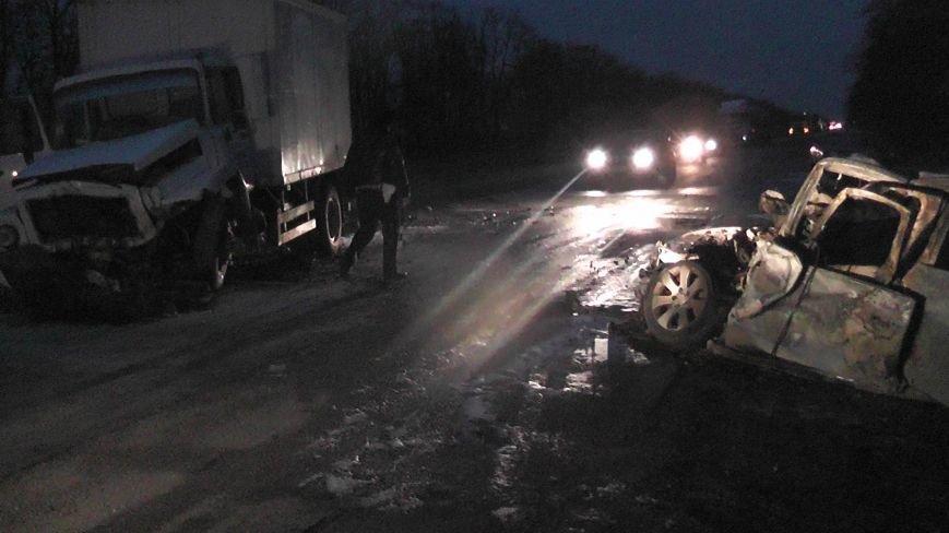 В Кировоградской области произошло ужасное ДТП. ФОТО, ВИДЕО (фото) - фото 1