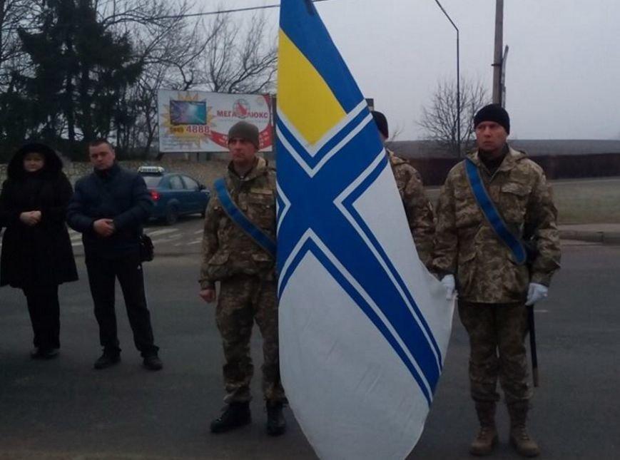 Тернополяни зустріли тіло загиблого в АТО воїна Юрія Горайського (Фото), фото-1