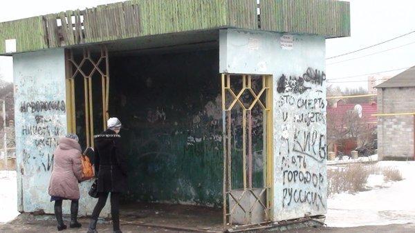 На остановке в Донецке написали: «ДНР — это смерть и нищета» (ФОТОФАКТ) (фото) - фото 1