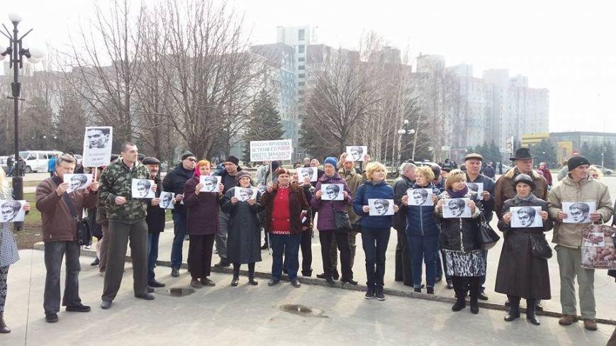 Жители Кривого Рога потребовали освободить Надежду Савченко (ФОТО), фото-2
