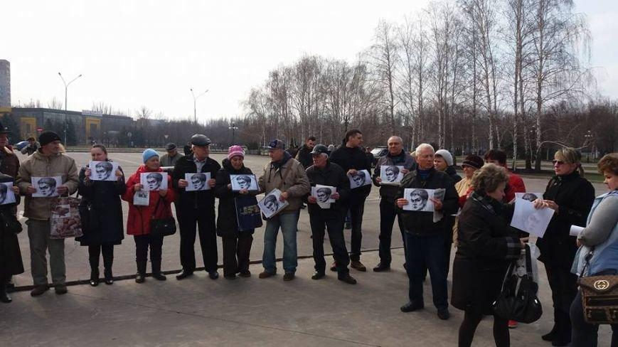 Жители Кривого Рога потребовали освободить Надежду Савченко (ФОТО), фото-1