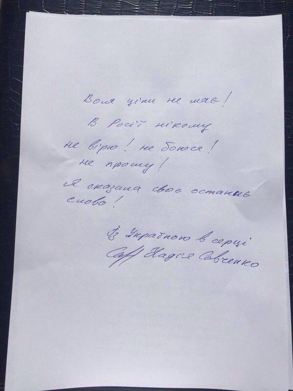 Жители Кривого Рога потребовали освободить Надежду Савченко (ФОТО), фото-3