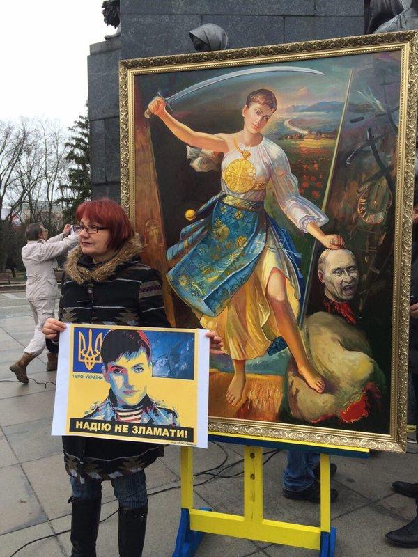 Харьковчане вышли на митинг в поддержу Надежды Савченко (ФОТО) (фото) - фото 1