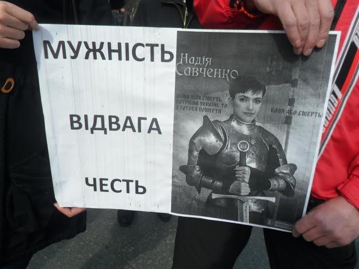 """""""Надіє, живи!"""": львів'яни вийшли на підтримку Надії Савченко (ФОТО), фото-3"""