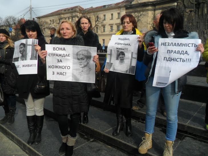 """""""Надіє, живи!"""": львів'яни вийшли на підтримку Надії Савченко (ФОТО), фото-1"""