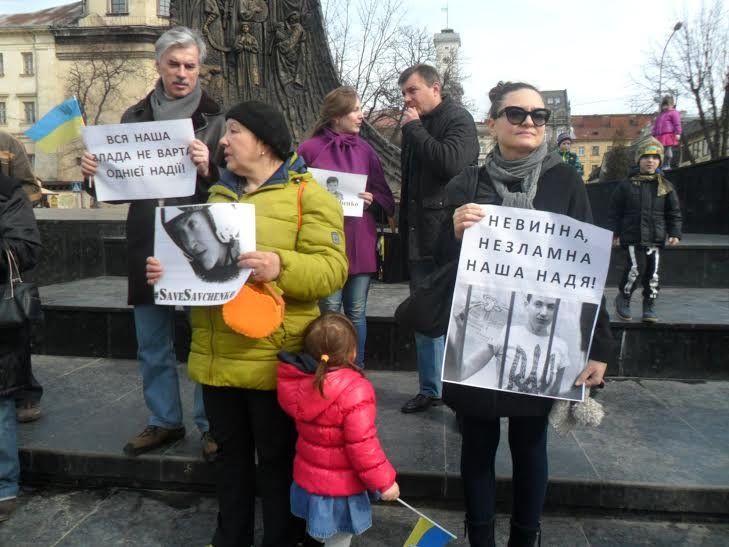 """""""Надіє, живи!"""": львів'яни вийшли на підтримку Надії Савченко (ФОТО), фото-6"""