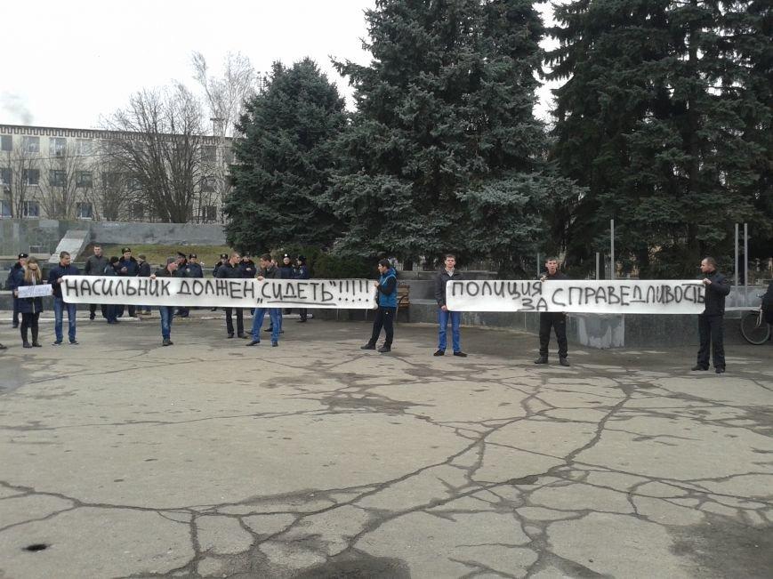 Богуславцы в Павлограде защищали честь села и просили не выпускать из тюрьмы убийцу односельчанки, фото-1