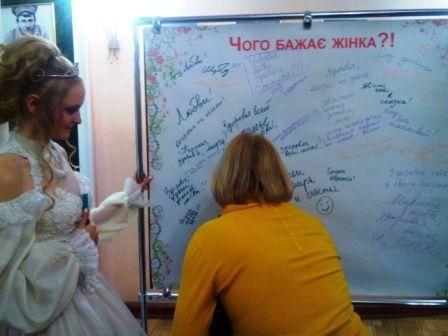 Чего хотят херсонские женщины? (фото) - фото 1