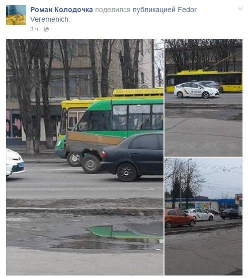 Полтавчане в социальных сетях обсуждают работу новой патрульной полиции в городе (фото) - фото 2