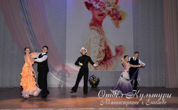 В Енакиево состоялся праздничный концерт, приуроченный к Международному женскому дню, фото-4