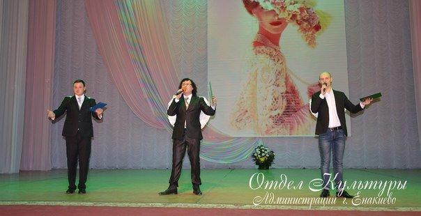 В Енакиево состоялся праздничный концерт, приуроченный к Международному женскому дню, фото-2